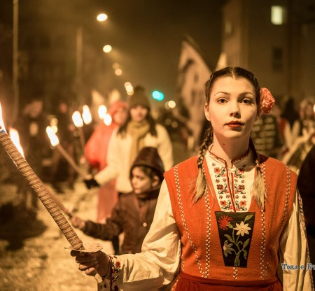 Шествие за деня на Васил Левски – град Ловеч -  Това е България