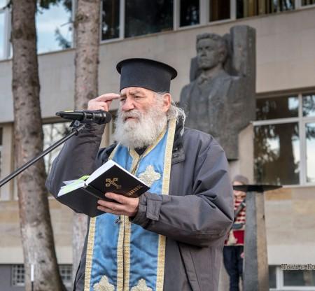 В памет на Васил Левски -  Това е България
