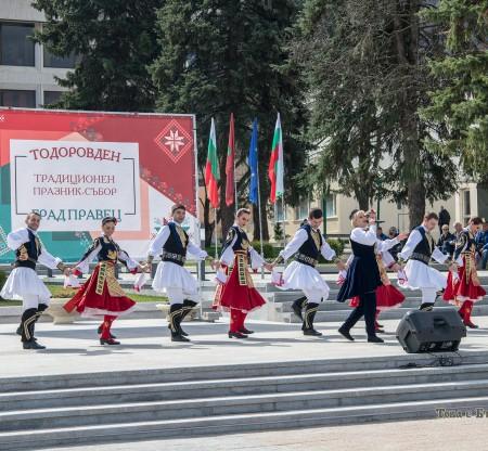 Тодоровден в Правец -  Това е България
