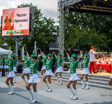 Празник на град Правец -  Това е България