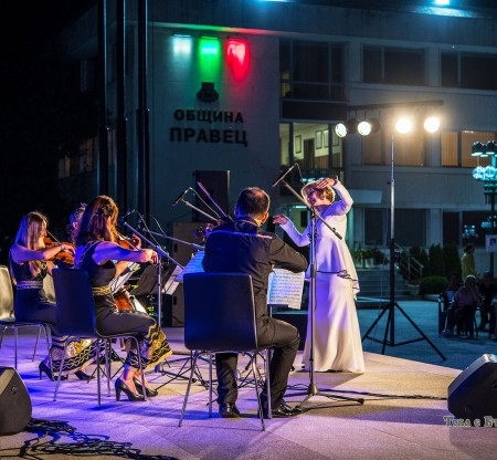 """Музикален фестивал """"Моцартови празници"""" – Правец -  Това е България"""
