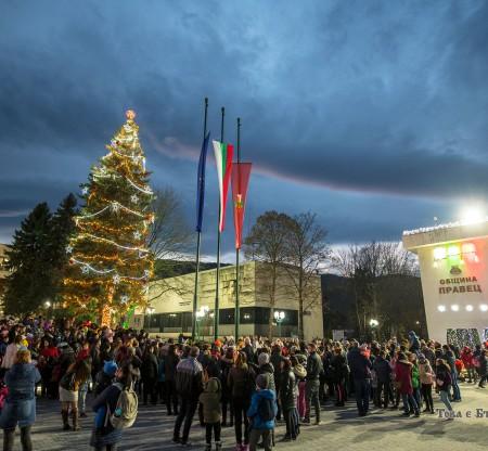 Коледа в Правец -  Това е България