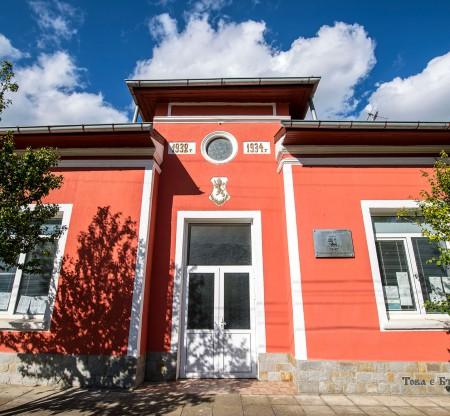 Военен клуб, село Осиковица -  Това е България