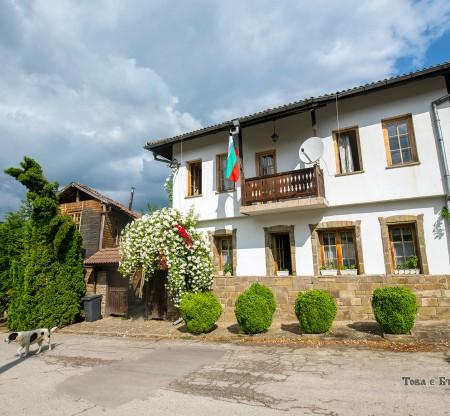 Село Калугерово – община Правец -  Това е България