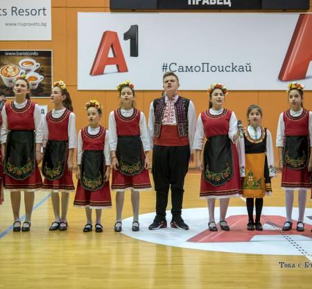 Спортен празник в Правец -  Това е България