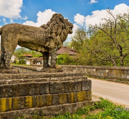 Лъвов мост – село Селище -  Това е България