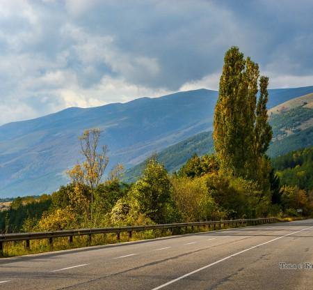Есен край Подбалканския път -  Това е България