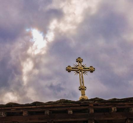 Троянски манастир -  Това е България