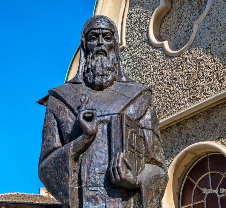 Велико Търново – паметник на патриарх Евтимий -  Това е България