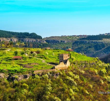 Велико Търново – Трапезица -  Това е България