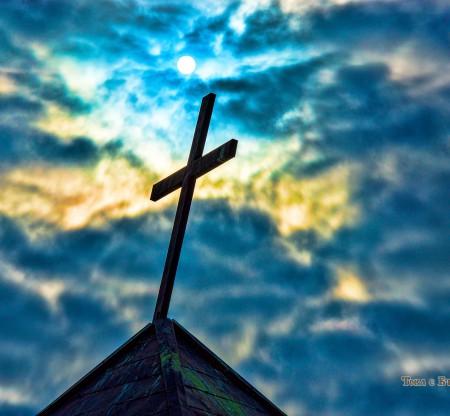 Кръст в село Красен -  Това е България