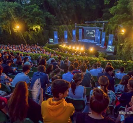 Летният театър – Варна -  Това е България