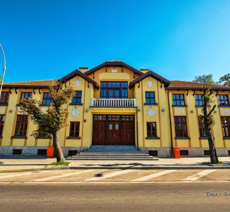 Юнашки салон – Варна -  Това е България