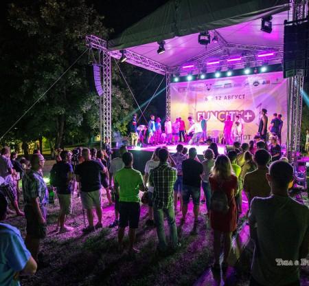Нощен фестивал в Морската градина – Варна -  Това е България