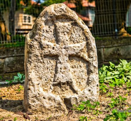 Тамплиерски кръст – село Кошов -  Това е България