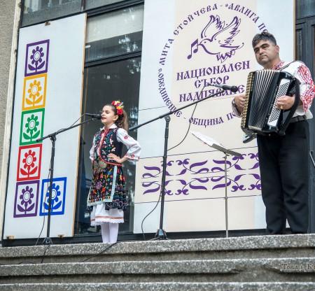 """Национален събор-надпяване """"Авлига пее"""" -  Това е България"""