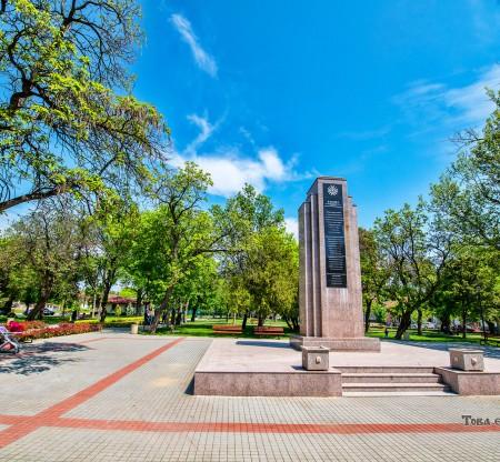 Центърът на Полски Тръмбеш -  Това е България