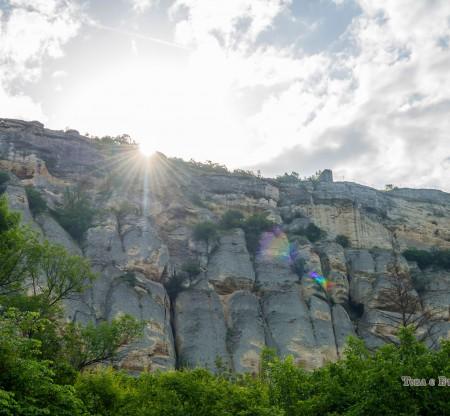 Мадарско плато -  Това е България