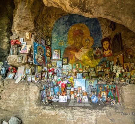 Параклис под Мадара -  Това е България