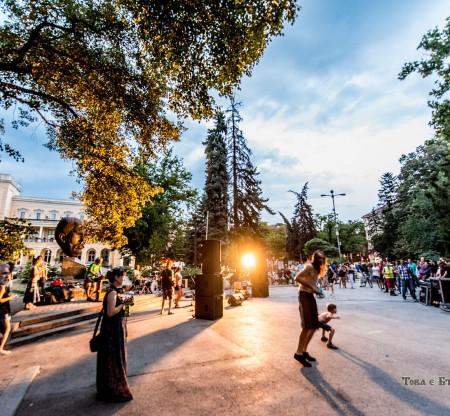 Горски фестивал в София -  Това е България