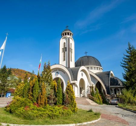"""Църква """"Свети Висарион Смоленски"""" – Смолян -  Това е България"""