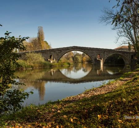 Кадин мост – Невестино -  Това е България
