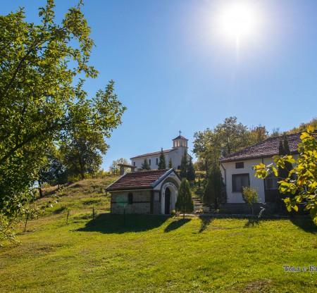 """Манастир """"Свети Пророк Илия"""" – Горна Брезница -  Това е България"""