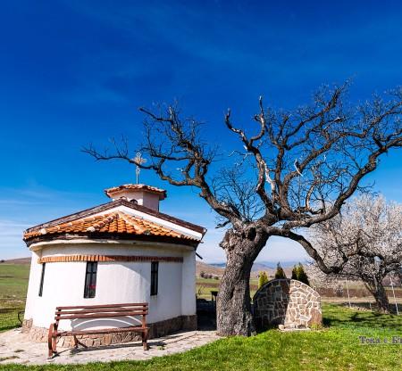 """Параклис """"Свети Иван Рилски"""" – Старо село -  Това е България"""