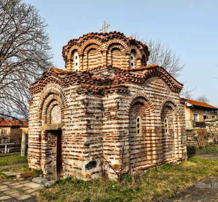 """Средновековна църква """"Свети Никола"""" – Сапарева баня -  Това е България"""