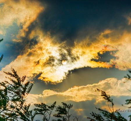 Залез над Витоша -  Това е България