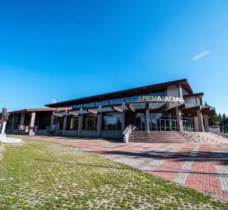 Арена Асарел – Панагюрище -  Това е България