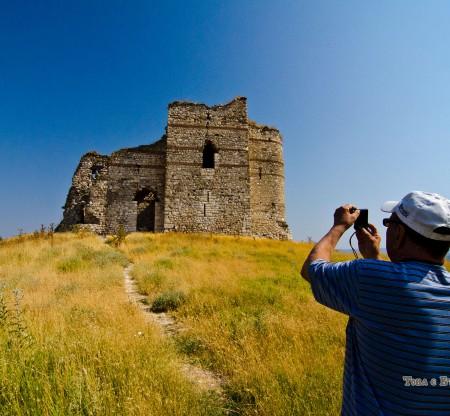Средновековна крепост край село Маточина -  Това е България
