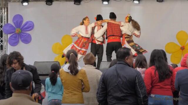 Концерт, Летница -  Това е България